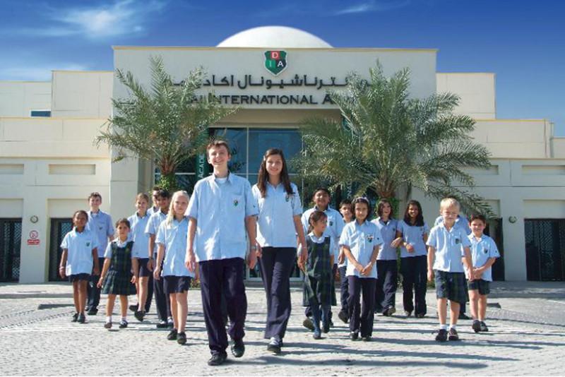 Dubai International Academy Emirates Hills