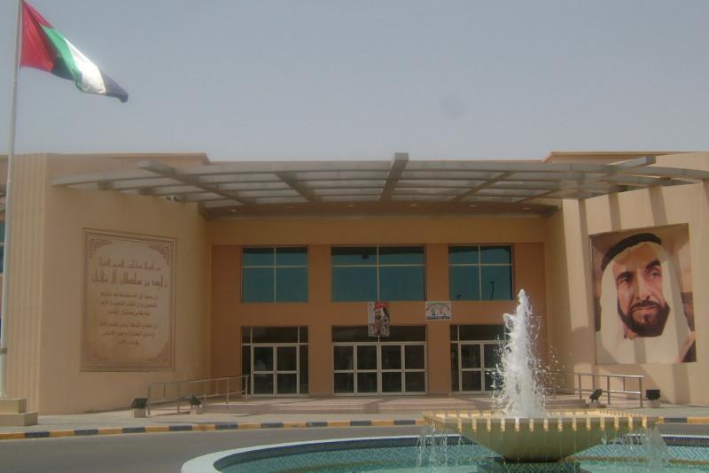 Emirates National Schools Al Ain