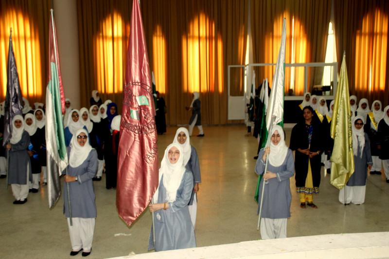 Pakistani Educational Academy