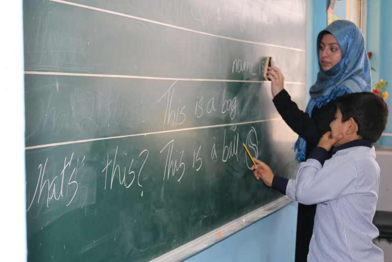 Adab Iranian Private School For Boys