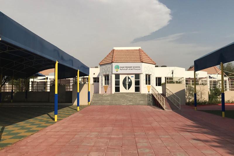 Ghaf Private School