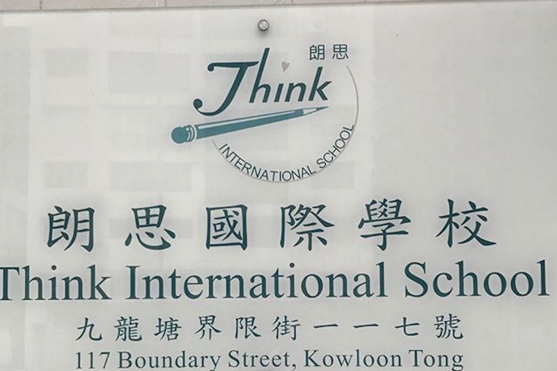 Think International School