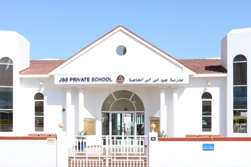 JSS Private School LLC