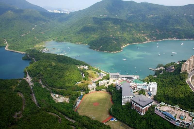 Hong Kong International School (Tai Tam)