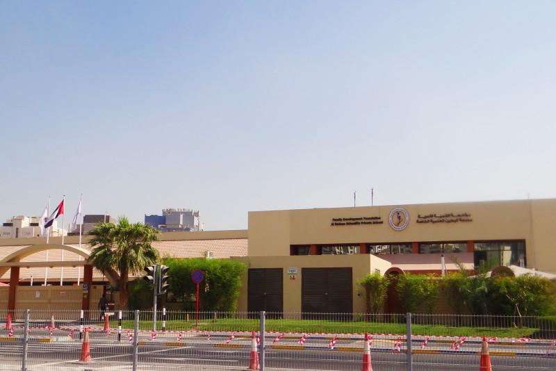 Al Bateen Scientific School