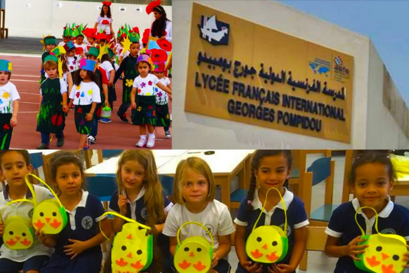 Lycee Francais International Georges Pompidou Primary Oud Metha