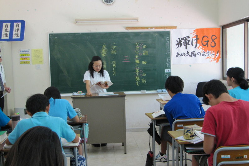 Japanese School Dubai