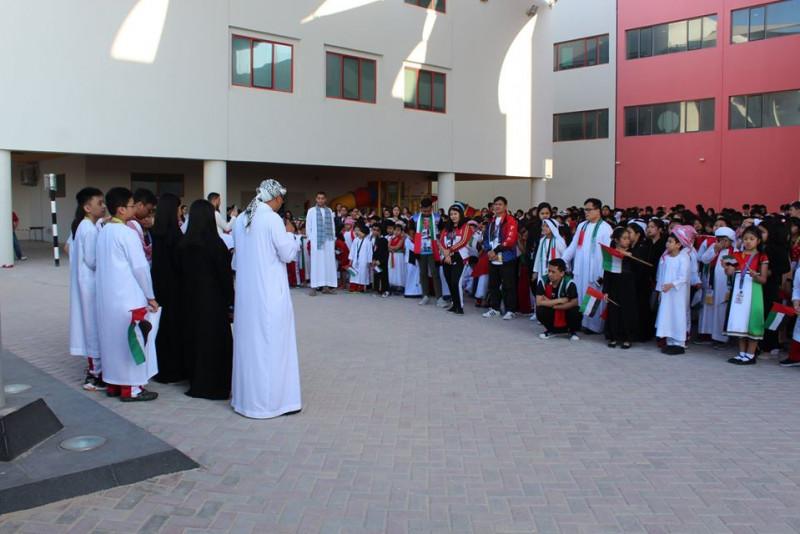 Philippine Emirates Private School