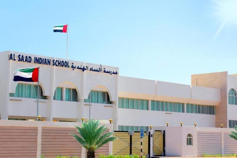 Al Saad Indian School Al Ain