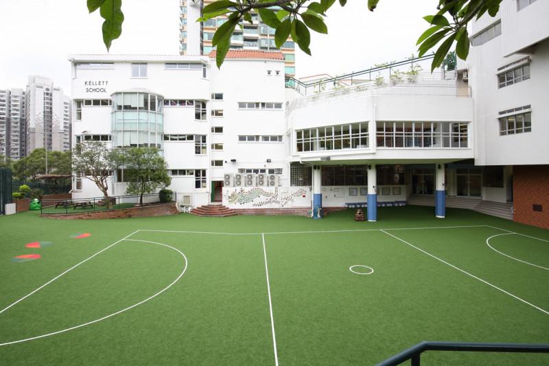 Kellett School (Pok Fu Lam)