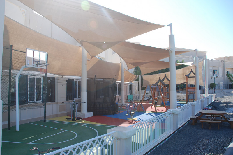 Hamad Center for Special Needs