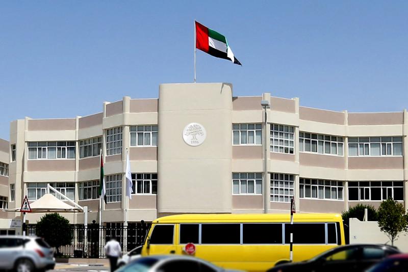 The International School of Choueifat Khalifa City