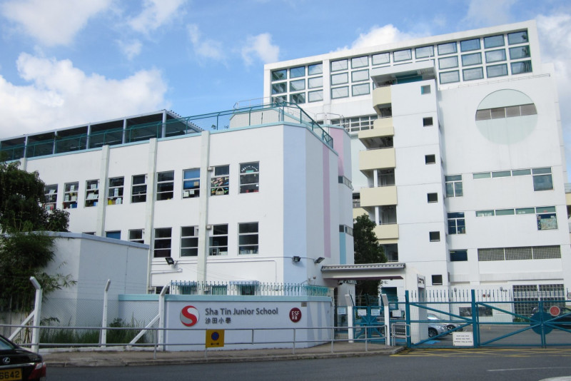 ESF Sha Tin Junior School