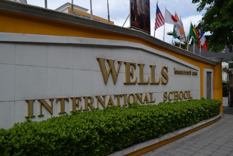 Wells International School (On Nut)