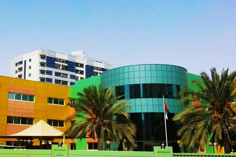 Al Salam Private School