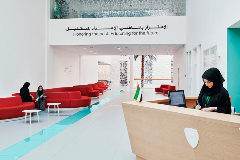 Sheikh Zayed Academy for Girls