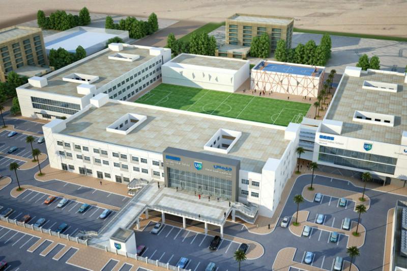 GEMS United Indian School