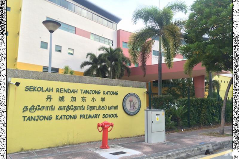 Tanjong Katong Primary School